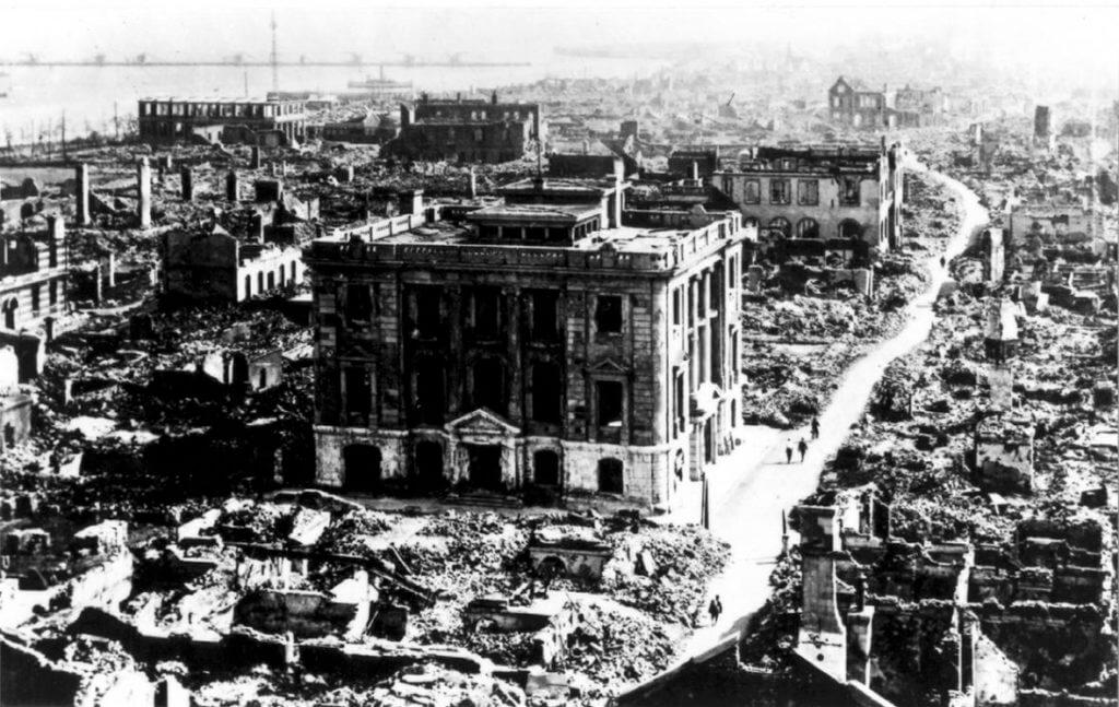 Йокогама 1923