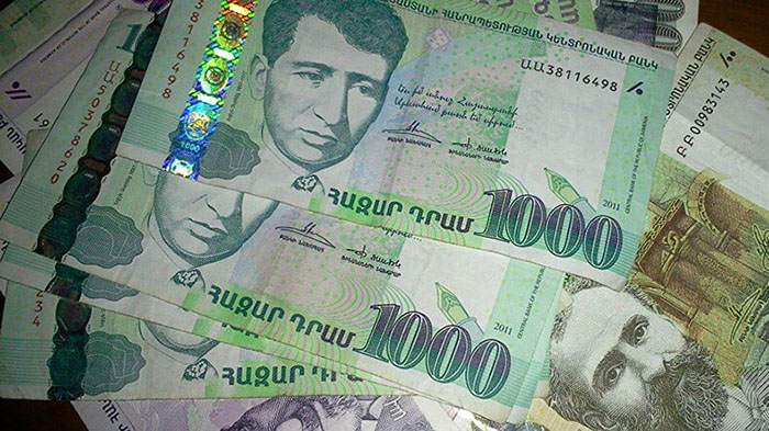 Армения Армянские драмы