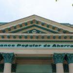 Куба банки