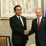 Таиланд Россией