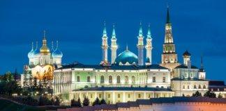 Преимущества отдыха в Казани